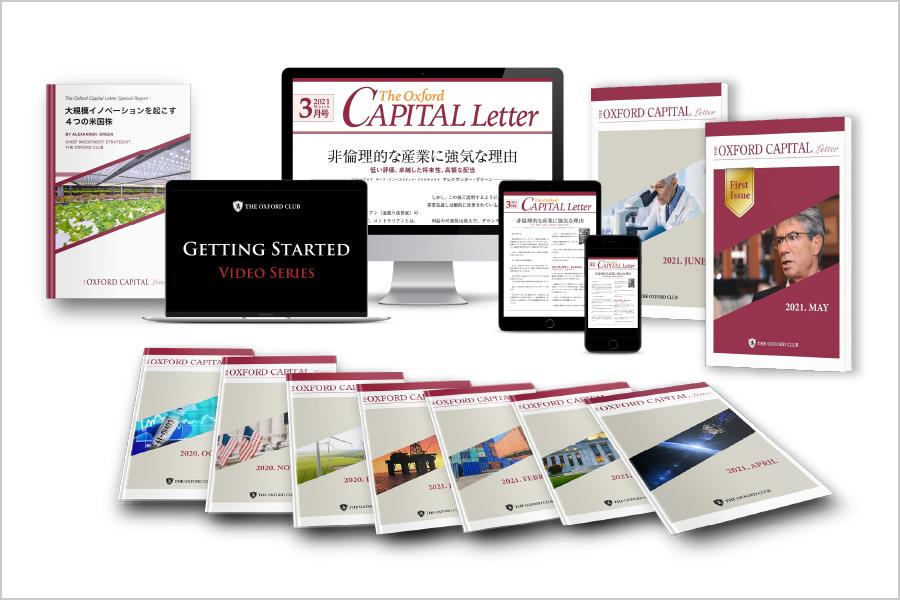 oxfordキャピタルレター